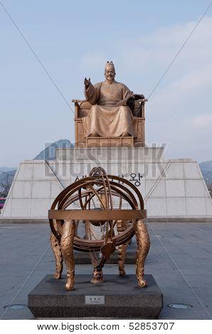 Se jong the Great in South Korea