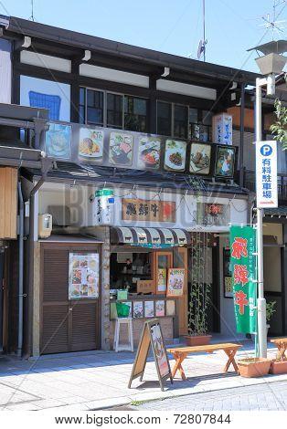 Hida Beef restaurant Takayama