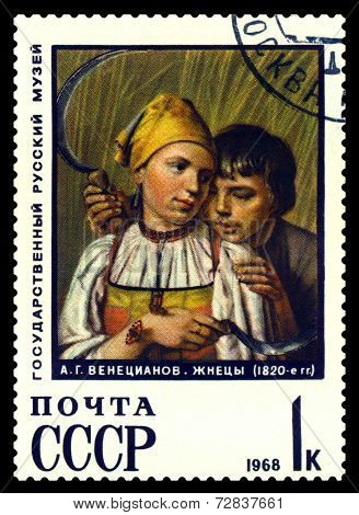 Vintage  Postage Stamp. The Reapers,  By  A. Venetzianov .