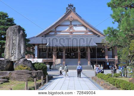 Japanese temple Takayama