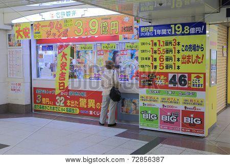 Japanese lottery
