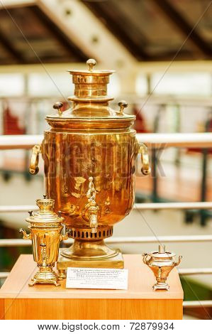 Samovar - Prize Of Annual Chess Tournament