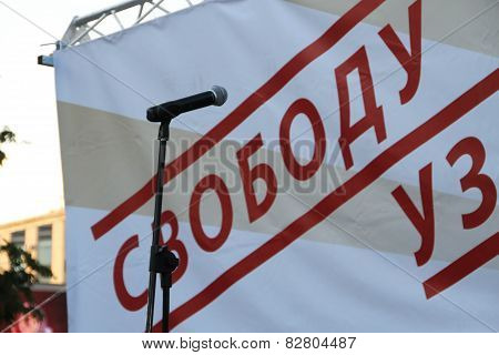 Microphone On Oppositional Meeting In Support Of Political Prisoners