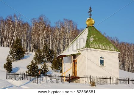 Chapel Village In Siberia
