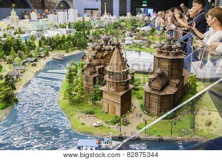 Fragment Of National Museum Grand Maket Rossiya.