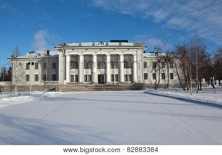 NIZHNY TAGIL, RUSSIA - FEBRUARY 16, 2015: Photo of Palace named Okuneva.