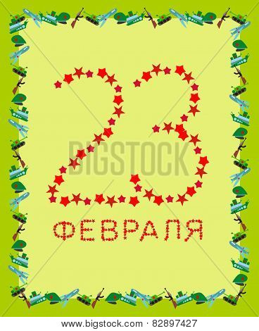 23 February. Defenders day. A Russian holiday. Text: