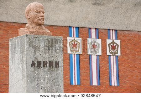 Exterior of the bust of Lenin at the abandoned Russian arctic settlement Pyramiden, Norway.