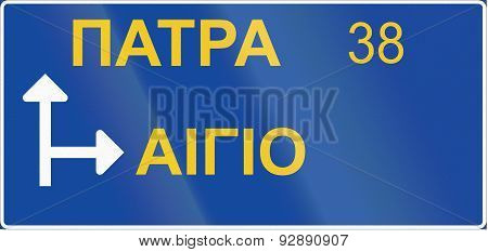 Advance Direction Sign In Greece - Diagram