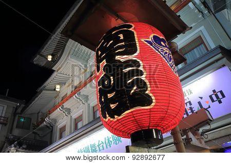 Kabuki theatre Kyoto Japan