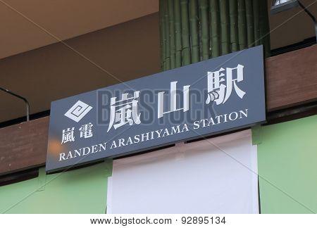 Arashiyama train station Kyoto Japan