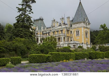 Massandra Palace of Alexander III in the Baroque style in the Crimea near Yalta on the background of lavender