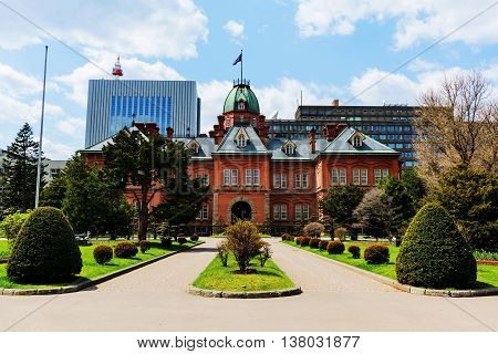 Former Hokkaido Government Office Building in Sapporo, Japan