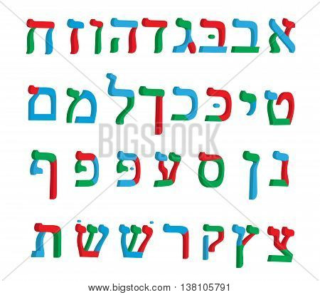 3d letter Hebrew. Color Hebrew font. Multicolored letters of the Hebrew alphabet. Vector illustration.