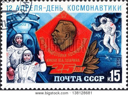 MOSCOW RUSSIA - DECEMBER 2015: a post stamp printed in the USSR shows Yuri Gagarin Center Gagarin Cosmonaut Training devoted to Cosmonautics Day circa 1985
