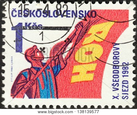 MOSCOW RUSSIA - DECEMBER 2015: a post stamp printed in CZECHOSLOVAKIA and devoted to the 10th Trade Unions Congress Prague circa 1982