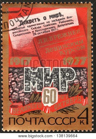 MOSCOW RUSSIA - DECEMBER 2015: a post stamp printed in the USSR shows Peace Decree the series