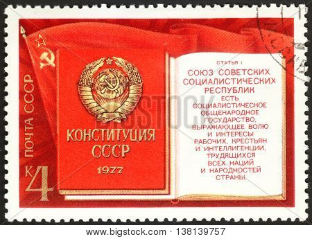 MOSCOW RUSSIA - DECEMBER 2015: a post stamp printed in the USSR shows an image of the Constitution of the USSR the series