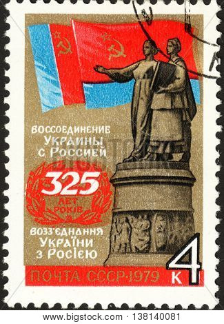 MOSCOW RUSSIA - DECEMBER 2015: a post stamp printed in the USSR and devoted to the 325th Anniversary of Reunion of Russia and the Ukraine circa 1979