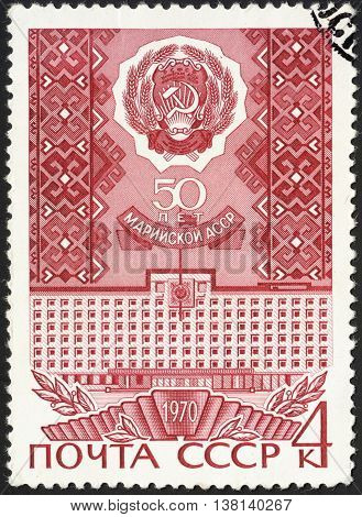 MOSCOW RUSSIA - DECEMBER 2015: a post stamp printed in the USSR devoted to the The 50th Anniversary of Mary Autonomous SSR circa 1970