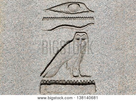 Egyptian hieroglyphics on the ancient granite slabs