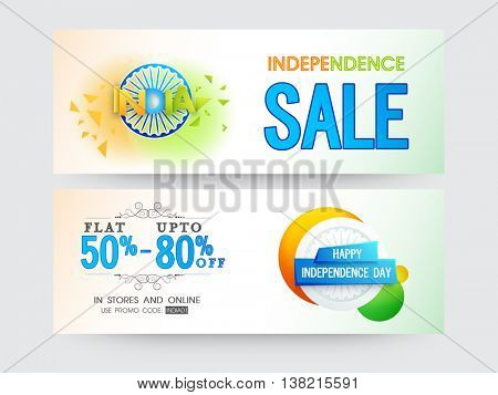 Happy Independence Day, Sale website header or banner with Flat 50% - 80% Off.