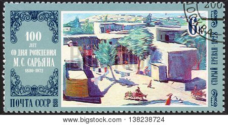 MOSCOW RUSSIA - JANUARY 2016: a post stamp printed in the USSR shows the painting