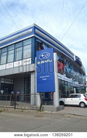 Subaru dealership office.Subaru is the automobile manufacturing division of Japanese transportation conglomerate Fuji Heavy Industries (FHI),July 12, 2016 Kiev, Ukraine