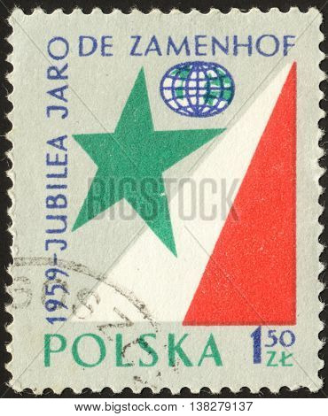 MOSCOW RUSSIA - DECEMBER 2015: a post stamp printed in POLAND devoted to The International Esperanto Congress in Warsaw circa 1959