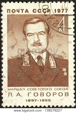MOSCOW RUSSIA - DECEMBER 2015: a post stamp printed in the USSR shows a portrait of Marshal L. A. Govorov and devoted to the 80th Birth Anniversary of L.A.Govorov circa 1977