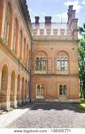 Chernivtsi University.