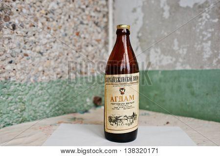 Kyznetsovsk, Ukraine - July 09, 2016: Bottle Of Old Azerbaijan Wine Agdam White Port, Circa 1980