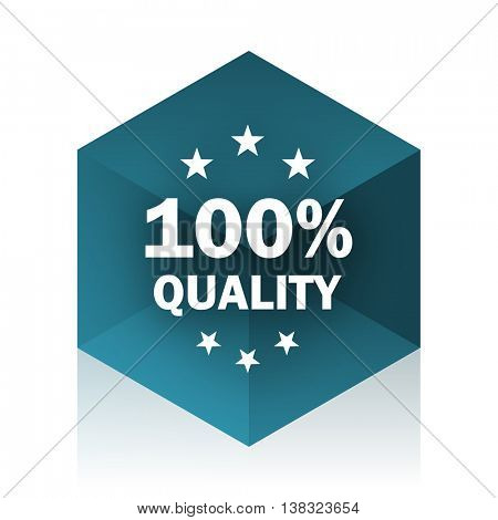 quality blue cube icon, modern design web element