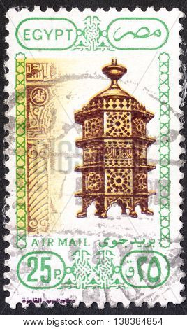 MOSCOW RUSSIA - JANUARY 2016: a post stamp printed in EGYPT shows an incense burner the series