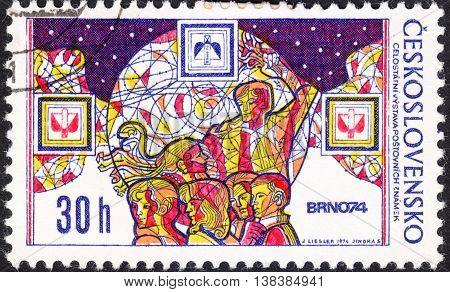 MOSCOW RUSSIA - JANUARY 2016: a post stamp printed in CZECHOSLOVAKIA devoted to the National Stamp Exhibition Brno 1974 circa 1974