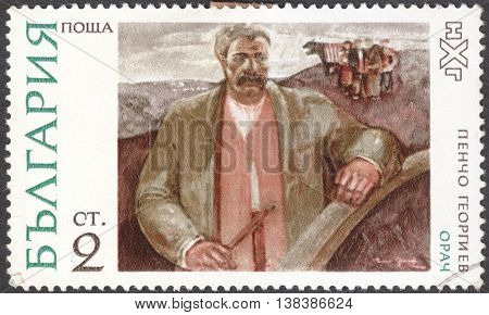 MOSCOW RUSSIA - CIRCA JANUARY 2016: a post stamp printed in BULGARY shows a painting