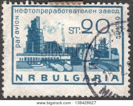 MOSCOW RUSSIA - JANUARY 2015: a post stamp printed in BULGARIA shows an oil refinery plant the series