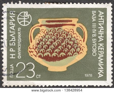 MOSCOW RUSSIA - JANUARY 2016: a post stamp printed in BULGARIA shows an ancient porcelain vase