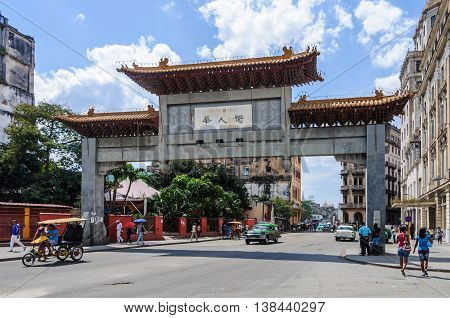 HAVANA, CUBA - MARCH 17, 2016: Gate to China Town in Havana the capital of Cuba