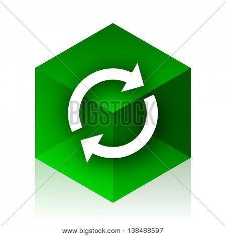 reload cube icon, green modern design web element