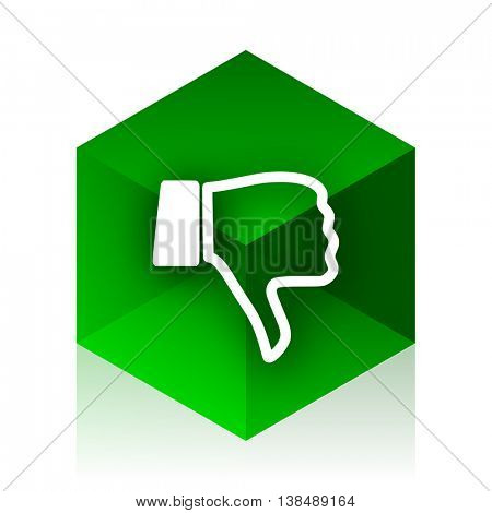 dislike cube icon, green modern design web element