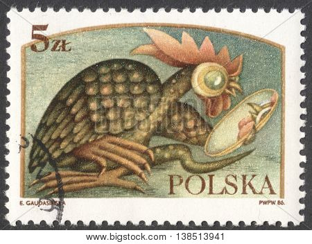 MOSCOW RUSSIA - CIRCA FEBRUARY 2016: a post stamp printed in POLAND shows the Basilisk the series