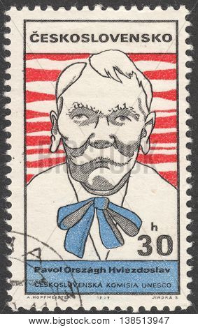 MOSCOW RUSSIA - CIRCA FEBRUARY 2016: a post stamp printed in CZECHOSLOVAKIA shows a portrait of P.Hviezdoslav the series
