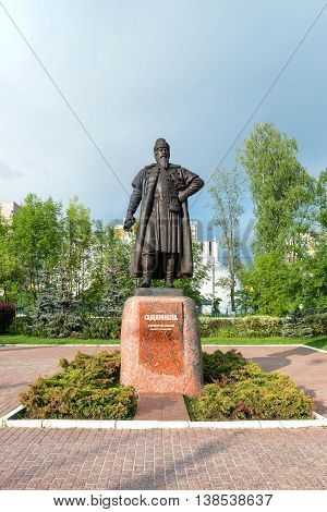ODINTSOVO RUSSIA - May 23 2016. Monument of boyar Odinets (Domotkanov Andrey Ivanovich) the founder of Odintsovo town Moscow region.