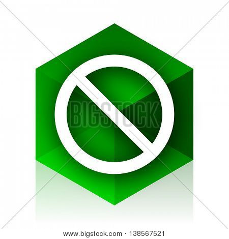 access denied cube icon, green modern design web element