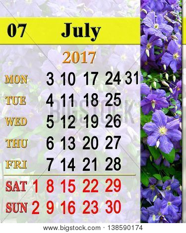 calendar for July 2017 with ribbon of blue clematis. Calendar for mass printing