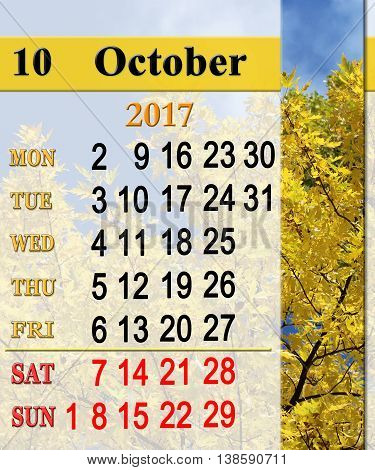 calendar for October 2017 with the ribbon of yellow leaves and blue sky