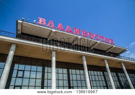 Marine Station of Vladivostok. The inscription means: Vladivostok