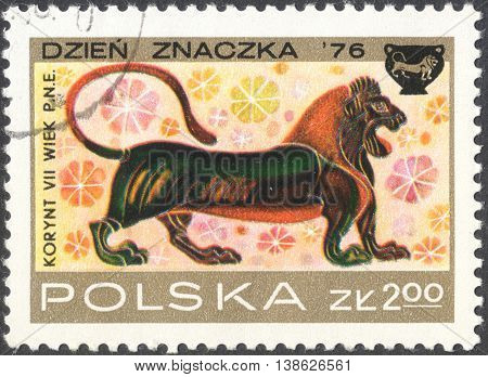 MOSCOW RUSSIA - CIRCA FEBRUARY 2016: a post stamp printed in POLAND shows an image of a lion the series