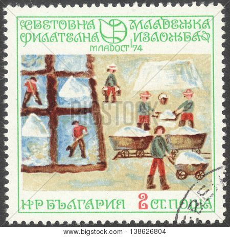 MOSCOW RUSSIA - CIRCA FEBRUARY 2016: a post stamp printed in BULGARIA shows children's drawing the series